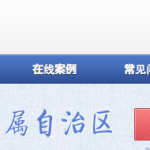 Baidu Brand Zone Promotion