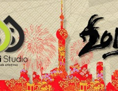 Chinese new year 2015 - Spring festival