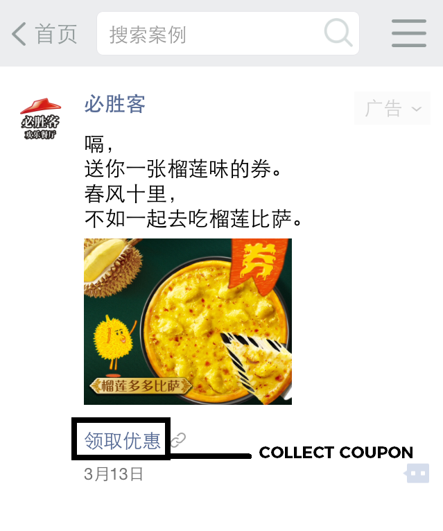 Step 1 - Coupon in Feed