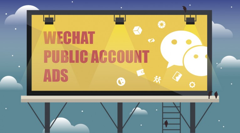 WeChat Public Account Ads Banner