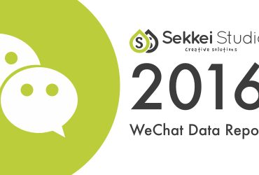 2016 WeChat Data Report banner