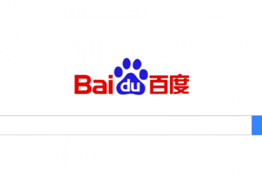 The Fathers of Baidu. The Story Behind the Curtains