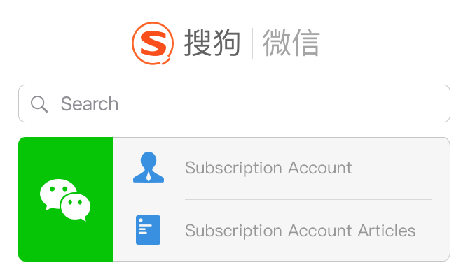 SOGOU-SEARCH