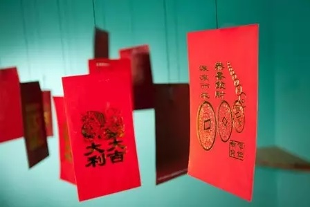 Hongbao Envelopes