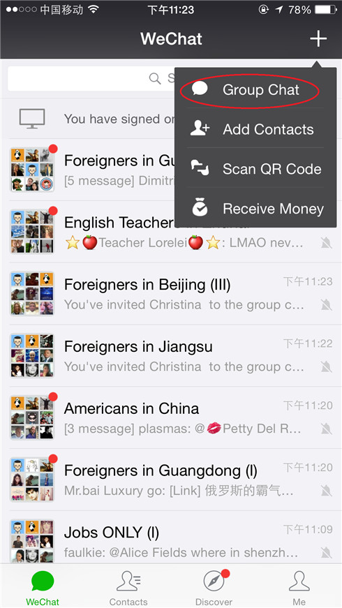 Group chat on wechat encryption
