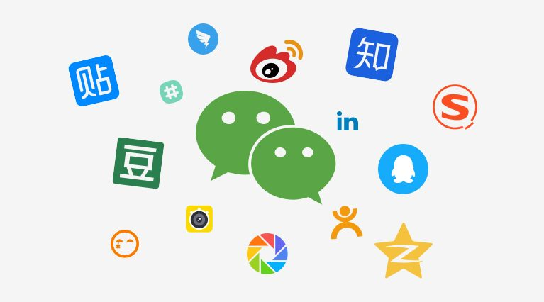 social media in china But china is taking the whole concept a few steps further the chinese government is building an omnipotent social credit system that is meant to rate each citizen's trustworthiness.