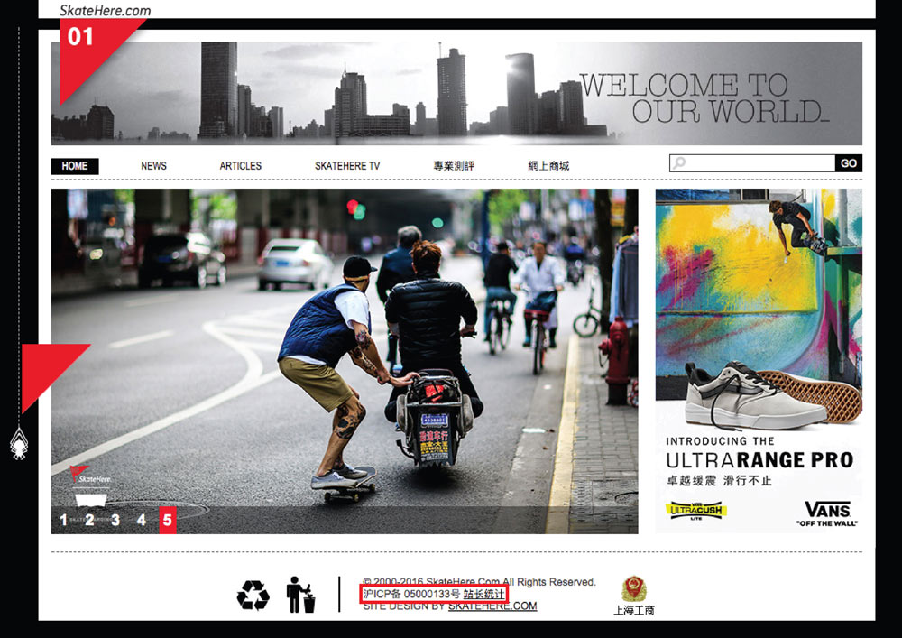 skatehere screenshot