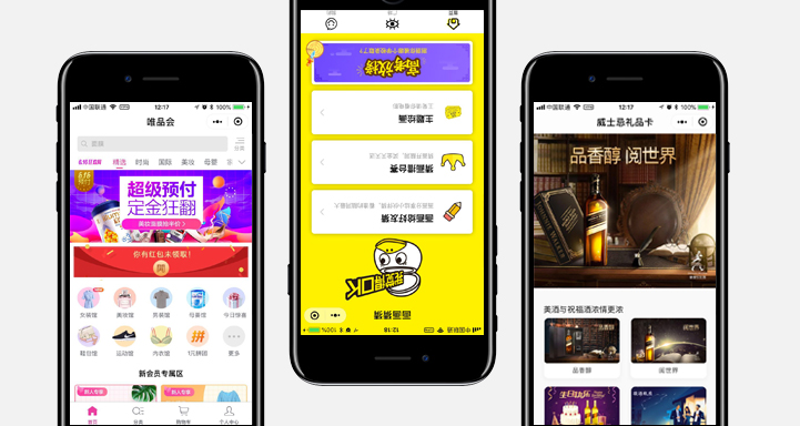 Brands' benefit from WeChat Mini Program