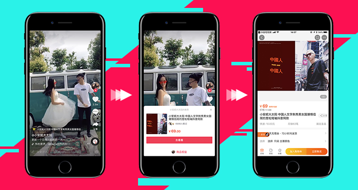 TikTok Links E-Commerce Platform – Taobao