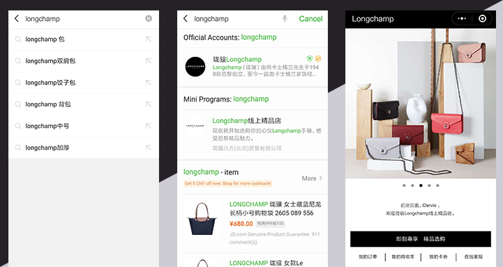 WeChat SEO: WeChat Search Features Brands Should Know