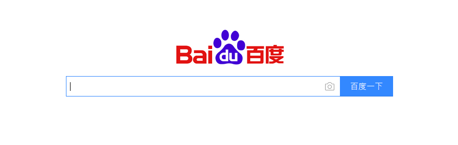 Baidu Marketing