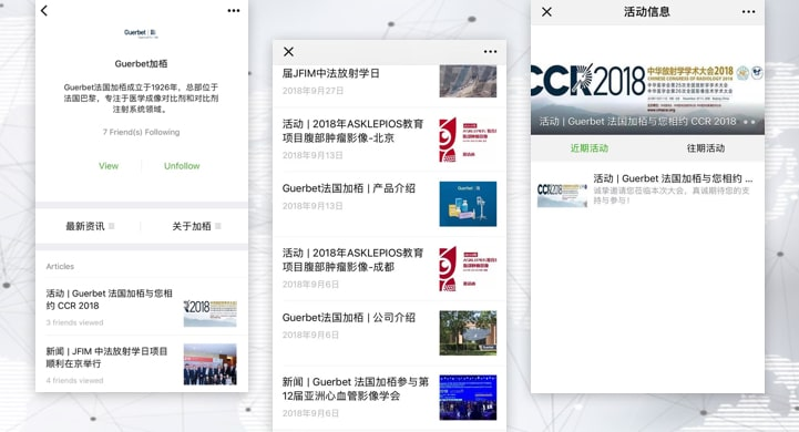 Communication with WeChat