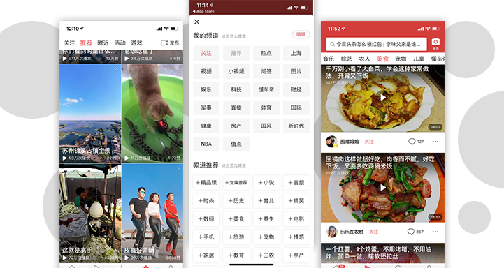 toutiao-content-selection
