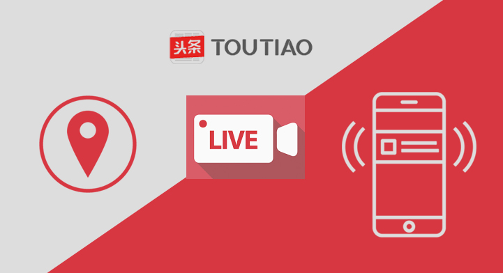 How does Toutiao benefit brands?