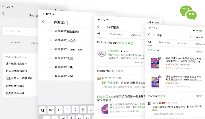 Social Search Optimization on WeChat