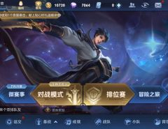 mobile gaming china