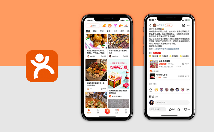 Chinese social media : Dianping