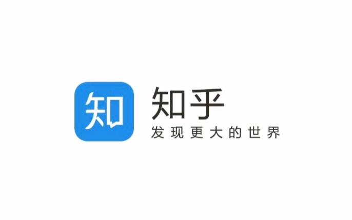 What is Zhihu?