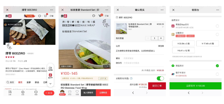 WeChat Shop: The Ultimate Guide to Cross-Border E-commerce