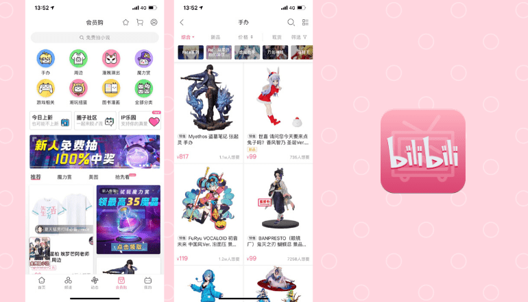 E-commerce & livestreaming on Bilibili