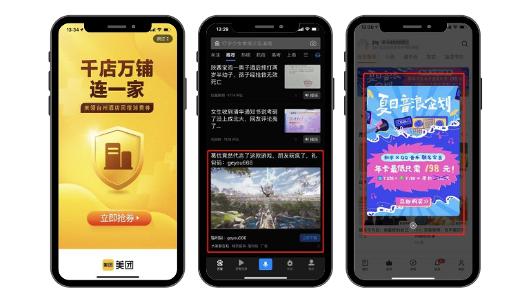 wechat in-feed advertising