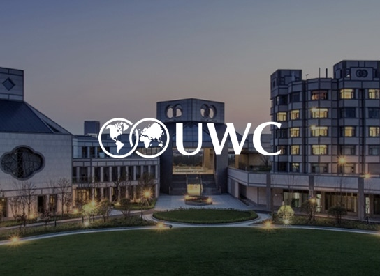 UWC, Web and UX Design
