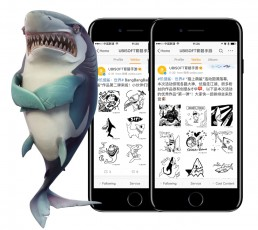 Hungry Shark Mobile Launch