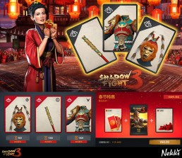Nekki Monkey King Lunar Tournament