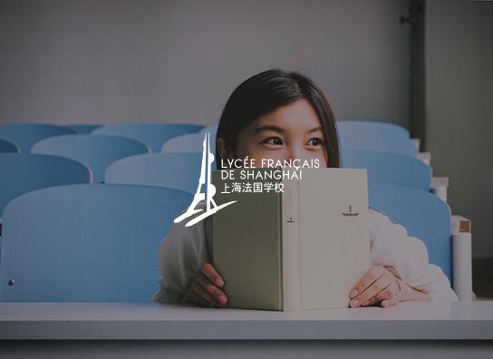 Lycée Français de Shanghai, Redefining Visual Identity and Branding