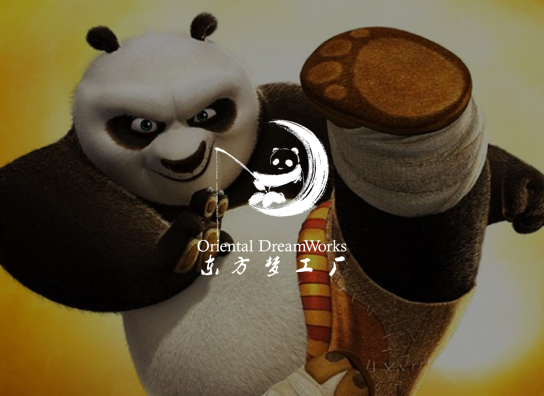 Oriental Dreamworks Back Story