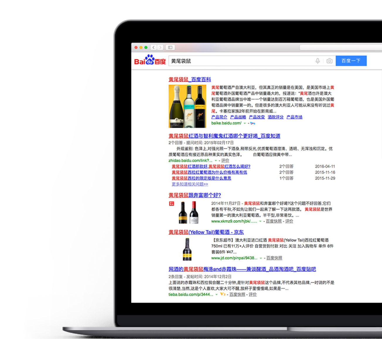 Baidu Content Marketing