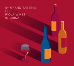 O2O Wine Tasting Campaign