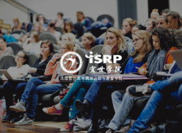 ISRP, Introducing the Concept of Psychomotricity to China