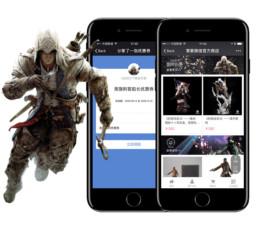 China Joy & WeChat Store promotion
